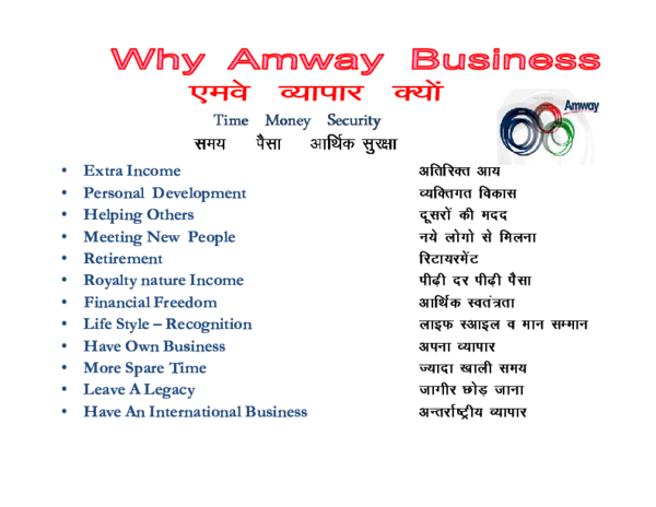 Amway business plan ppt tips on writting a resume