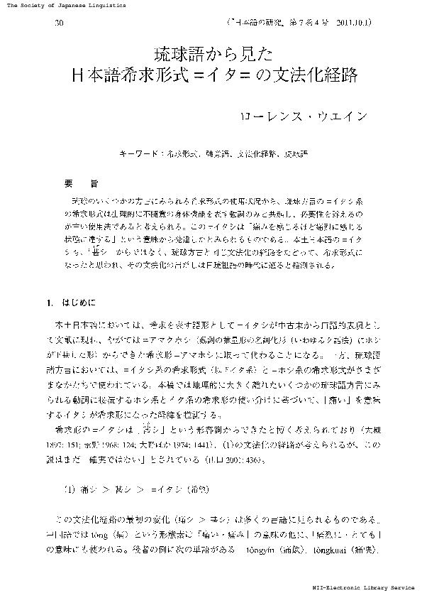 bsa browser 日本 語 化
