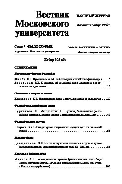 Скачать Наглядная философия Бхагавад-гиты PDF