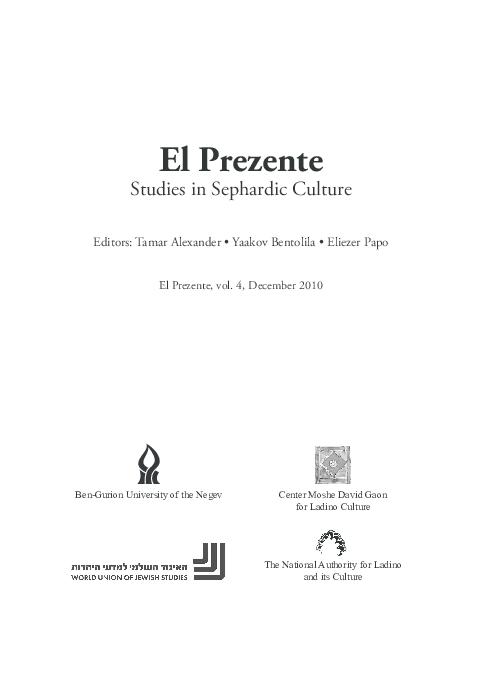 PDF) Tradition and Modernity (Bouena Sarfatty) | Renee