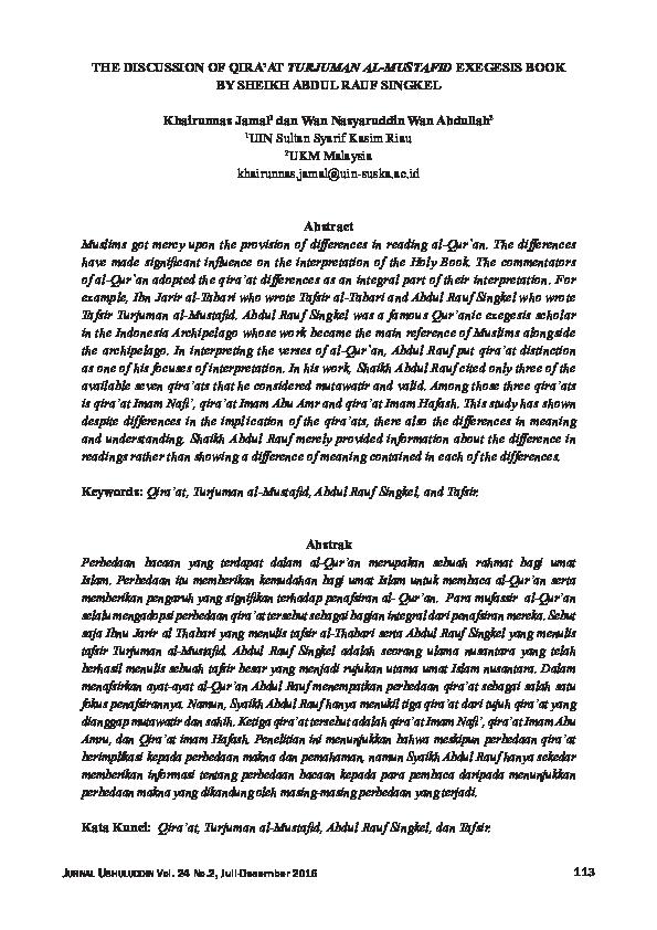 Tafsir At Thabari Bahasa Indonesia Pdf