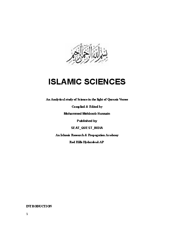 PDF) ISLAMIC SCIENCES An Analytical study of Science in the