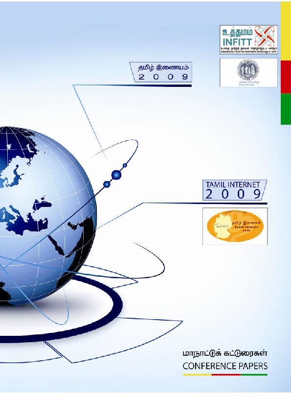PDF) Tamil Localisation Process - A case study