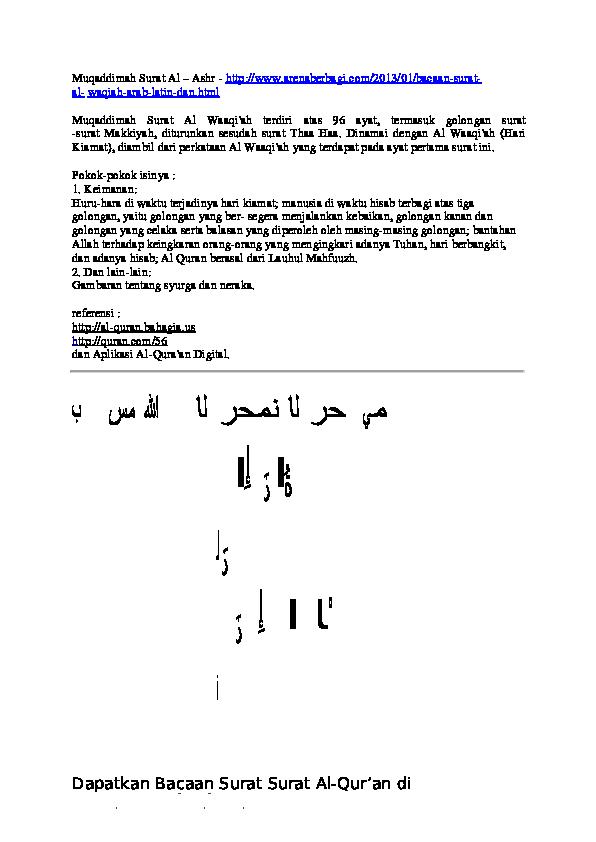 Doc Surat Al Waqiah Ficky Dewa Academiaedu