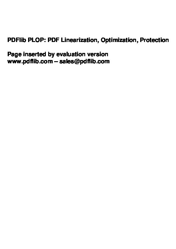plexus solaris