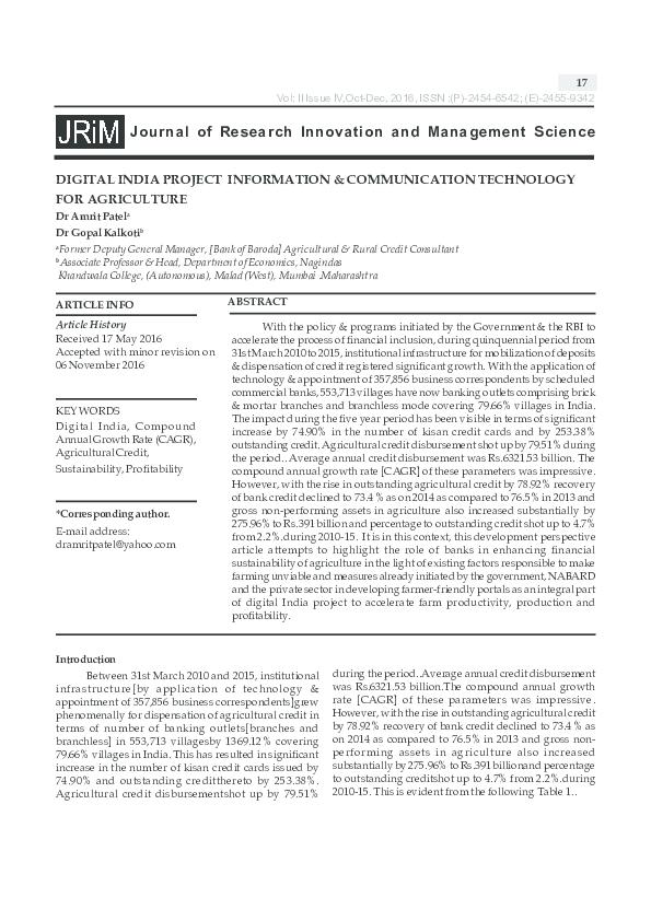 PDF) DIGITAL INDIA PROJECT INFORMATION & COMMUNICATION