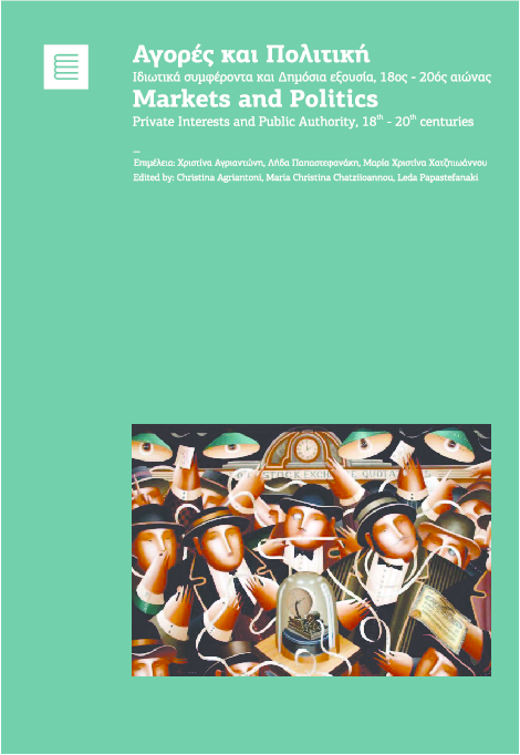 864590fe9dd PDF) Markets and Politics. Private interests and public authority ...