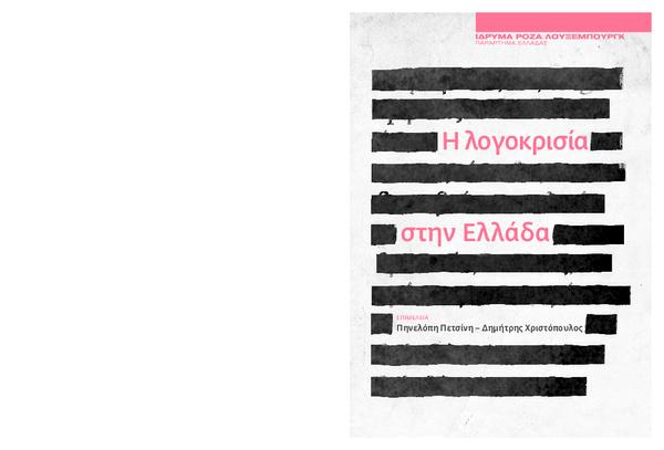 επικεφαλίδα αντιστοίχισης για το προφίλ γνωριμιών 100 δωρεάν site γνωριμιών στα ρωσικά