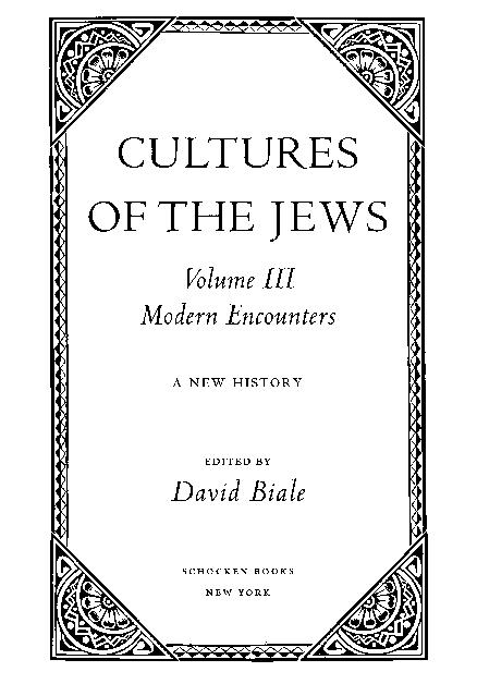 PDF) Locus and Language: Hebrew Culture in Israel, 1890-1990 | Ariel