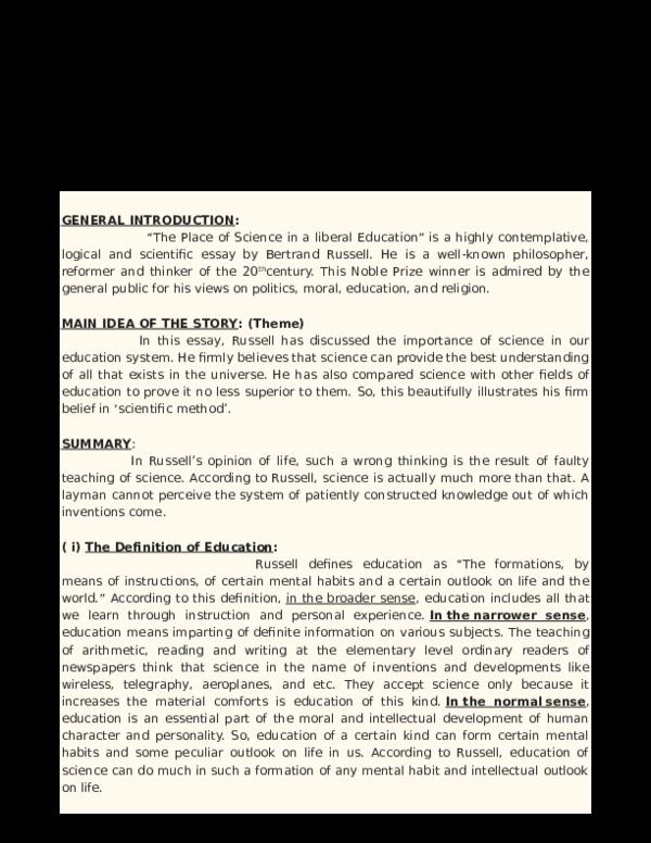 importance of english medium education