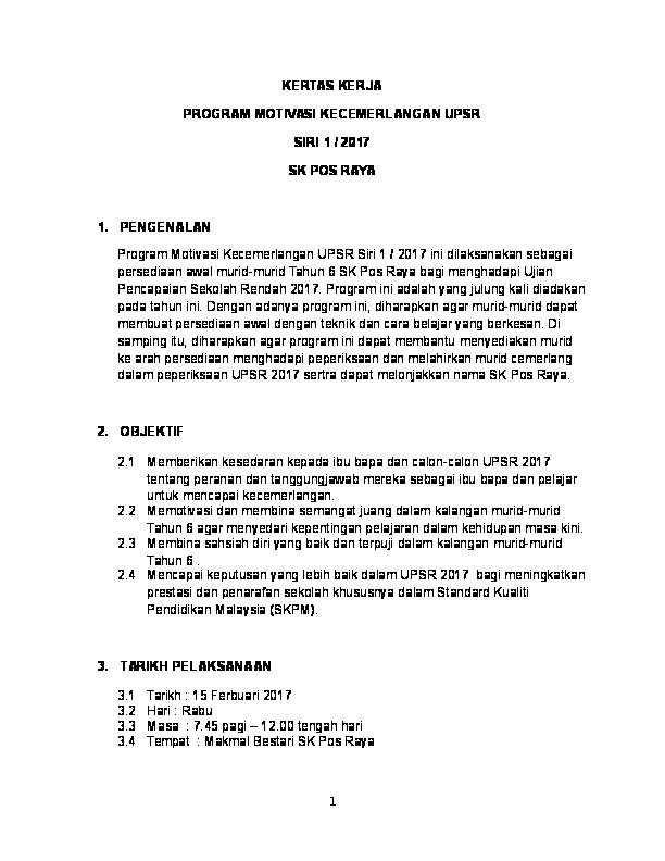 Doc Kertas Kerja Program Motivasi Kecemerlangan Upsr Siri 1 2017 Sk Pos Raya Fadzir Shaharuddin Academia Edu
