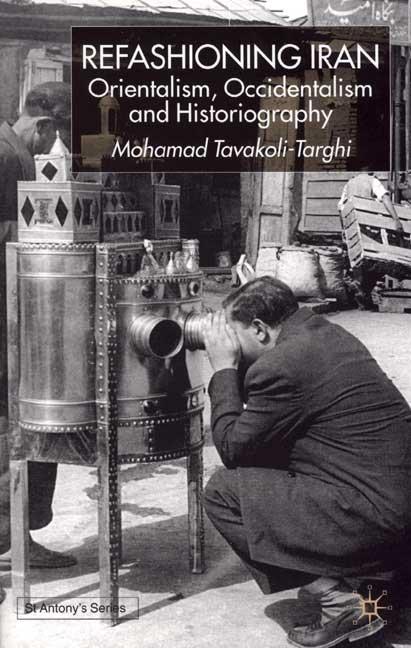Inqilab-i Islami bih rivayat-i asnad-i Savak