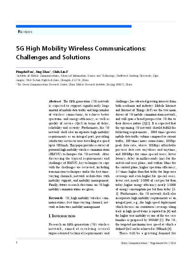 PDF) 5G High Mobility Wireless Communications pdf | sajjad khan