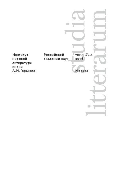 Pdf твой п к в неопубликованные письма пауля шеербарта