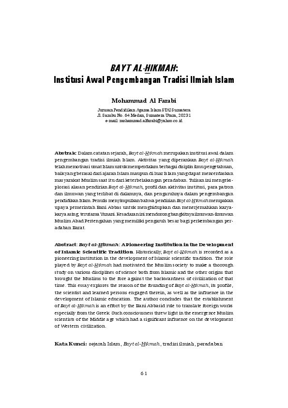 buatlah essay tentang tradisi ilmiah dalam islam