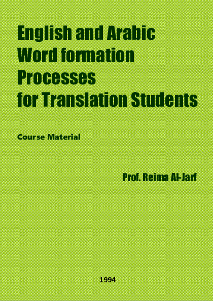 PDF) English and Arabic Word formation Processes for