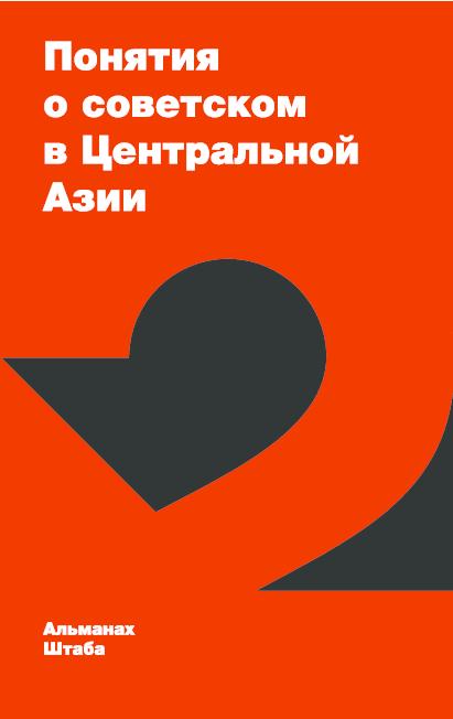 Практическая работа советская девушка модель модернизации девушки на работе у шефа