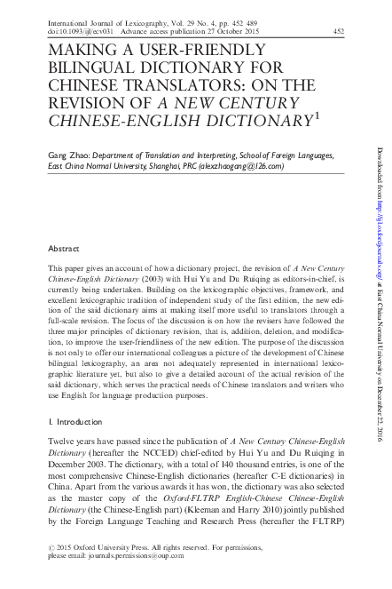 PDF) MAKING A USER-FRIENDLY BILINGUAL DICTIONARY FOR CHINESE
