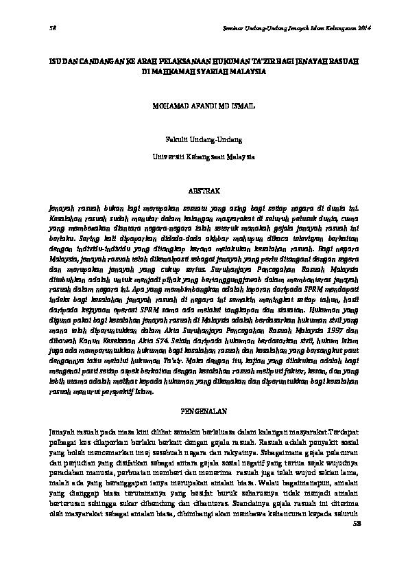 Pdf Isu Dan Candangan Ke Arah Pelaksanaan Hukuman Ta Zir Bagi Jenayah Rasuah Di Mahkamah Syariah Malaysia Mohamad Afandi Md Ismail Academia Edu