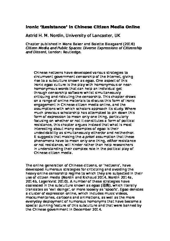 asiatisches-wort-fuer-anusstift-fette-nackte-untertitel