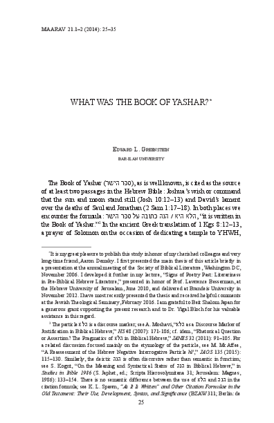 PDF) WHAT WAS THE BOOK OF YASHAR | Edward L  Greenstein