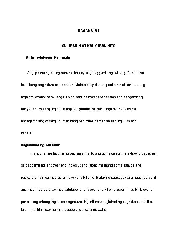 thesis tungkol sa wikang ingles