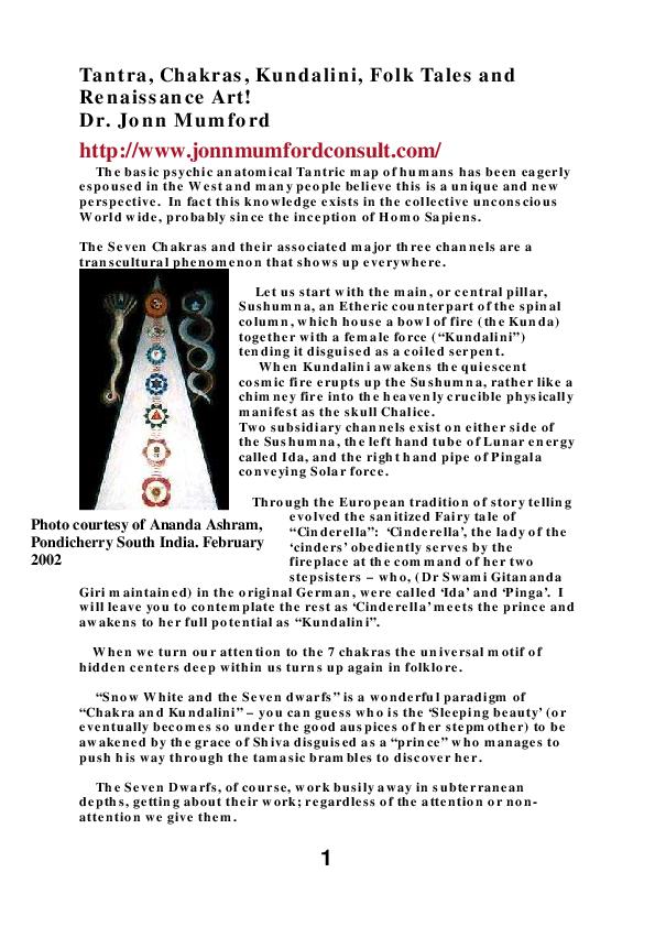 PDF) Tantra, Chakras,Kundalini, Fairy Tales and Rennaisance