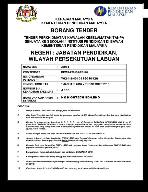 Pdf Kerajaan Malaysia Kementerian Pendidikan Malaysia Borang