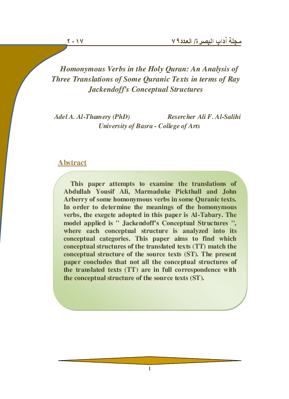 PDF) Homonymous Verbs in the Holy Quran: An Analysis of