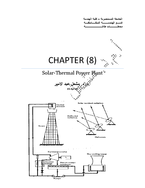 PDF) Power Plant Lecture Notes - CHAPTER-8 Solar-Thermal