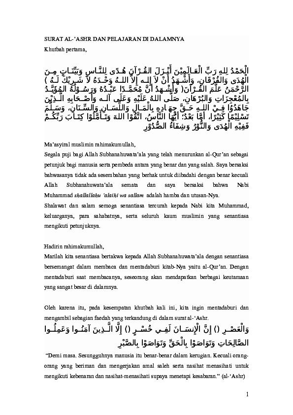 Doc Khutbah Jumat Menggali Hikmah Surat Al Ashr Obi Al