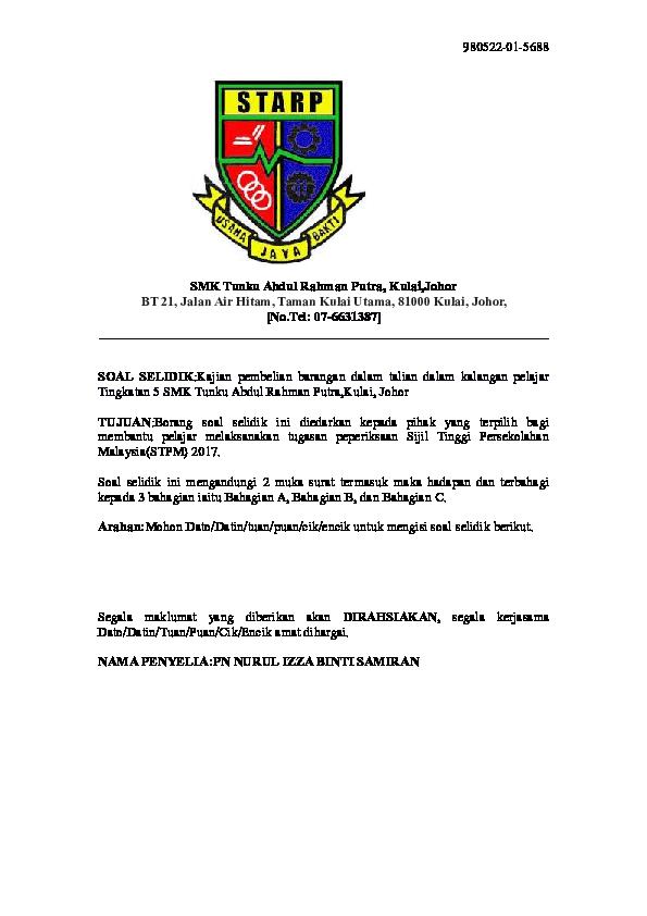 Logo Smk Tunku Abdul Rahman Putra Kulai