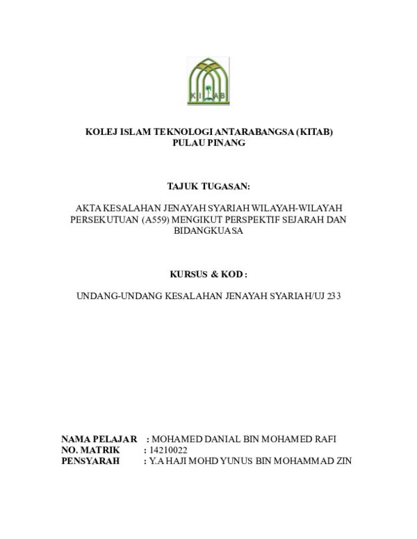 Bab Iii Undang Keluarga Dan Enakmen Keluarga Islam Keluarga Dan Undang Undang Keluarga Islam Kelantan Pulau Pinang Kedah Selangor Persekutuan Putrajaya Yaitu Pada 1 Oktober Pdf Document