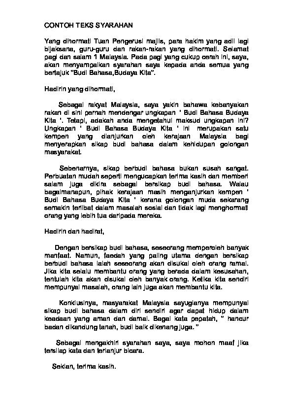 Hiroshi Mashiro Official Homepage Fliphtml5