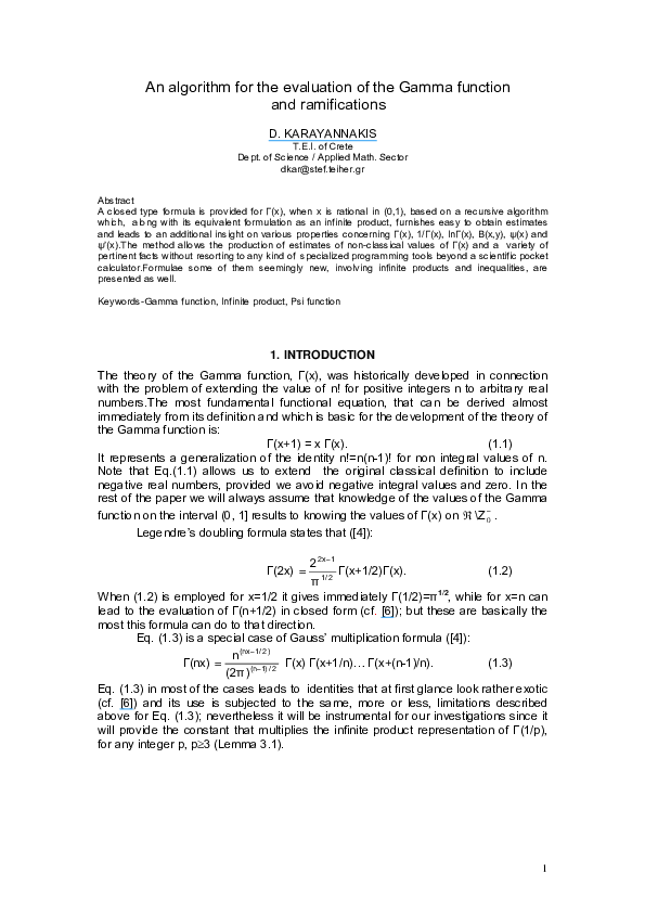 PDF) An algorithm for evaluating the Gamma function and