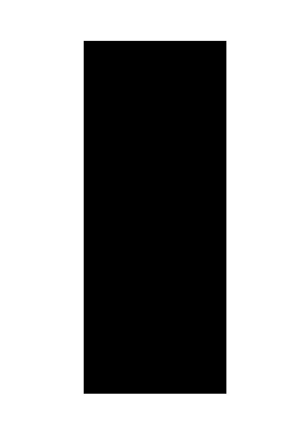 Supliment alimentar Crom (III) comprimat picolinat Poveste natură, comprimat, capsulă, crom png