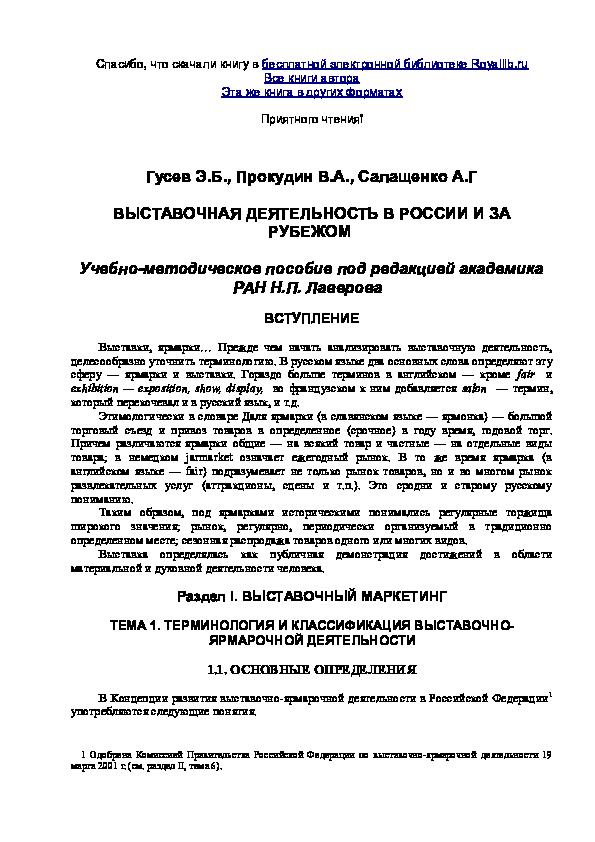 Торговый дом зарегистрированный за рубежом но имеющий представительство в россии купить квартиру в дубае цены