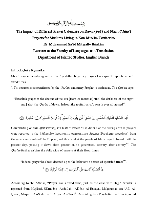 PDF) The Impact of Different Prayer Calendars on Dawn ( The Impact