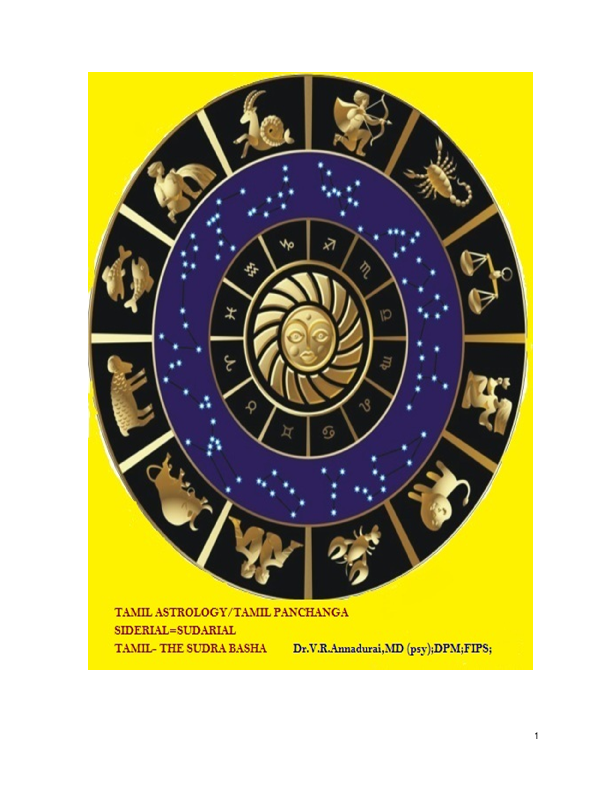 PDF) Tamil Panchaankam - a glossary of astrology /astronomy related