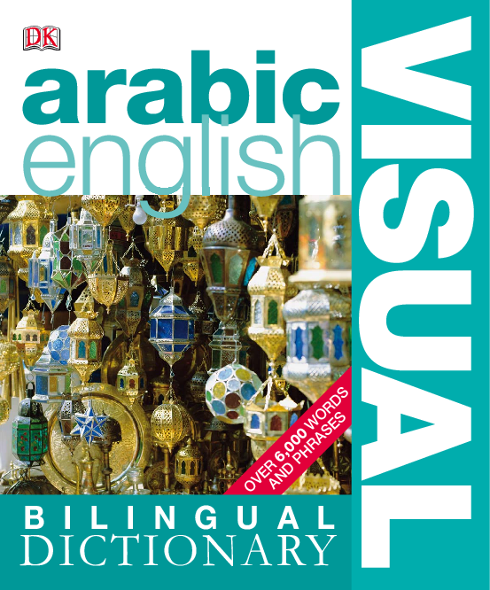 PDF) Arabic English Dictionary | Azamiah Azwan - Academia edu
