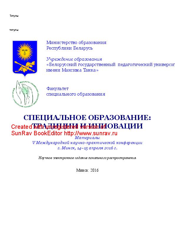 Девушка модель программы коррекционной работы модельное агенство белозерск
