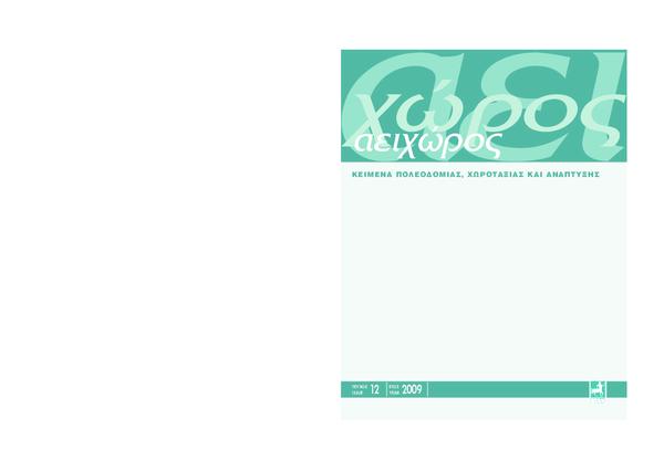 Κωδικός προσφοράς για ομοιόμορφη χρονολόγηση Τι μια καλή επικεφαλίδα για μια ιστοσελίδα γνωριμιών
