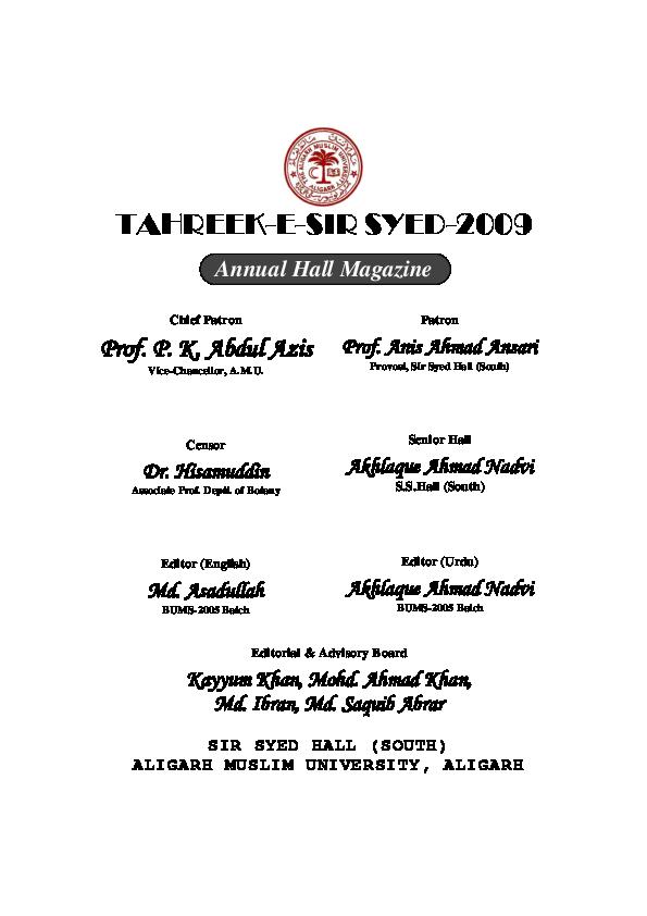 PDF) magazine edited by MD ASADULLAH | MD  ASADULLAH