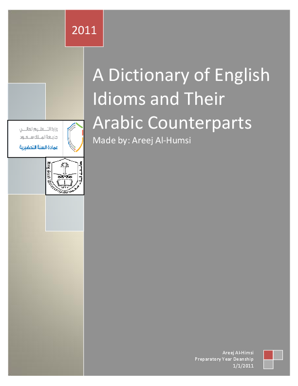 PDF) A Dictionary of English Idioms and Their Arabic
