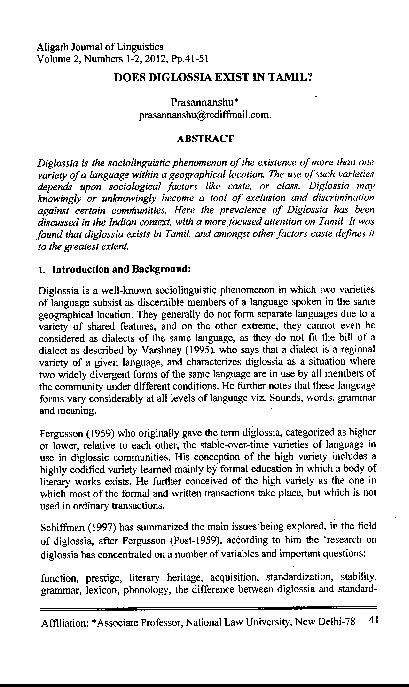 PDF) DOES DIGLOSSIA EXIST IN TAMIL | Prasannanshu