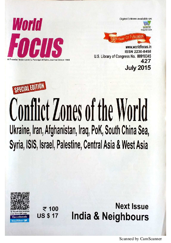 PDF) The Rising Power of Shi'a Crescent in West Asia: Conflict