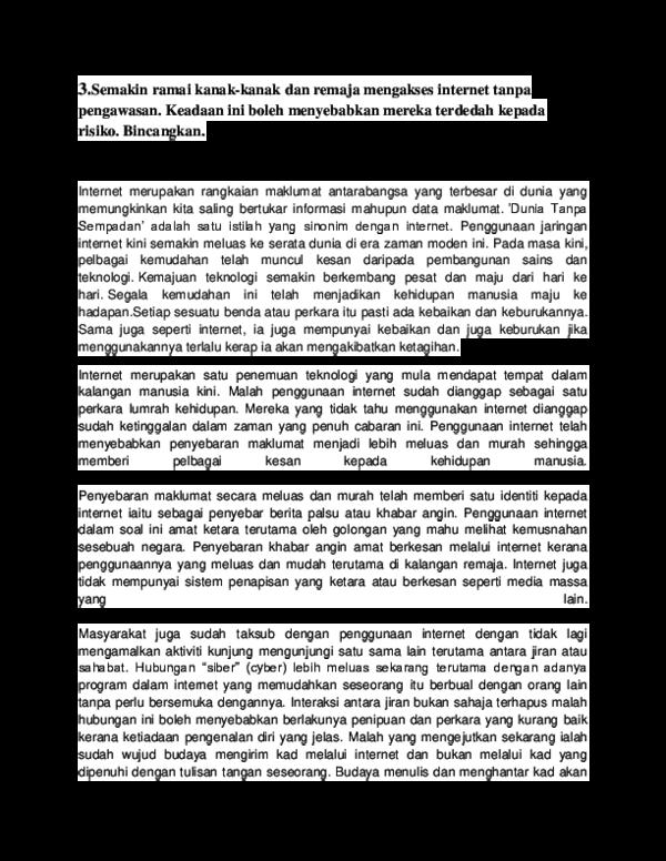 Doc Esei Pengguna Bm Nurul Huda Academia Edu