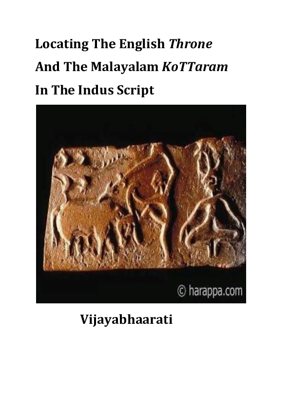DOC) Locating The English Throne And The Malayalam KoTTaram