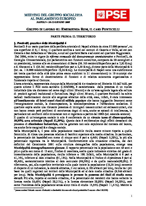 Datazione giorno DS ROM