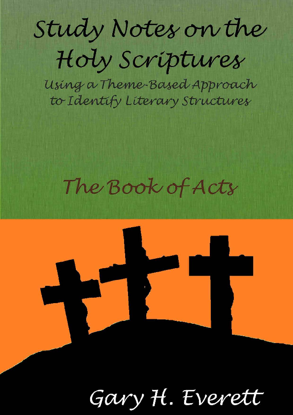 The Book Of Acts 2018 Edition Gary Everett Mdiv Dmin Academia